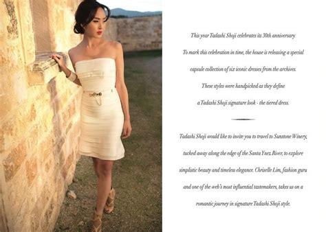 Jeannete Sabrina Dress by Chriselle Lim For Tadashi Shoji S 30th Anniversary