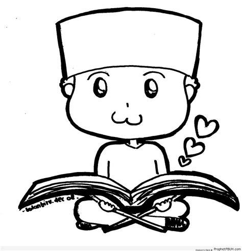 Alquran Black And White chibi muslim boy reading quran chibi boy drawings 001 1 shireen gheba