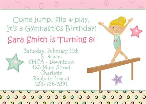 free printable gymnastics birthday invitations