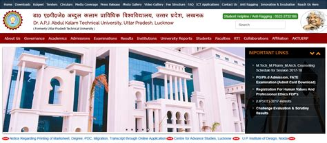 Aktu Mba Syllabus 2017 by Uptu Aktu Result 2017 Of All Courses Is Now Available At