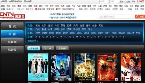 china film watch online 5 best websites to watch chinese movies online
