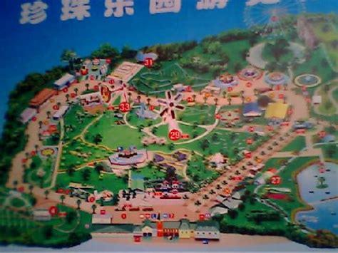 theme park zhuhai pearl amusement park zhuhai all you need to know