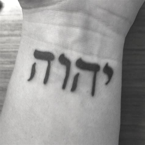 yahweh tattoo 25 best ideas about yahweh on verse