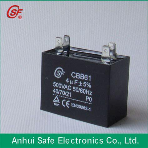 cbb61 capacitor para que sirve cbb61 capacitor para que sirve 28 images capacitor de audio car para que sirve 28 images