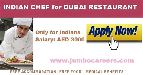 Salaries After Mba In Dubai by Wanted Indian Chef For Restaurant In Uae Urgent Opening