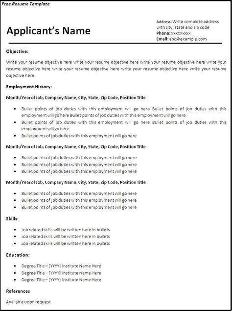 free resume template pdf curriculum vitae sles pdf template 2017 best