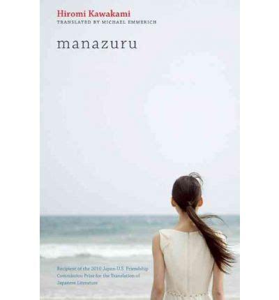 manazuru a novel books kawakami