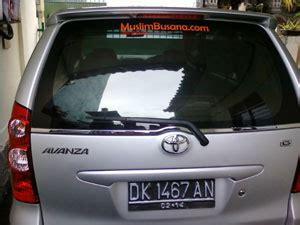 Stiker Mobil Kaligrafi Islam iklan muslimbusana di mobil muslimbusana