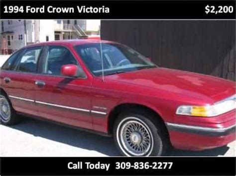 free auto repair manuals 1992 ford crown victoria interior lighting free download 1994 ford crown victoria service manual 1994 ford oem service manuals two 2