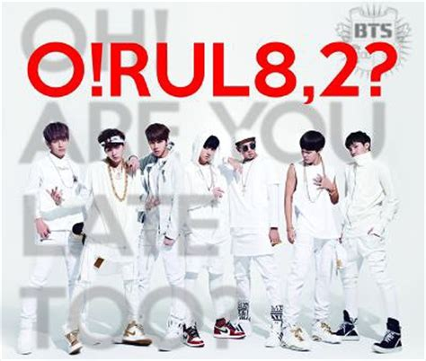 download mp3 bts o rul8 2 cdjapan 2 cool 4 skool o rul8 2 japanese edition cd
