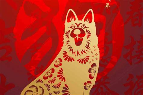 2018 el aã o perro de tierra edition books hor 243 scopo chino 2018 las predicciones para el mundo en el