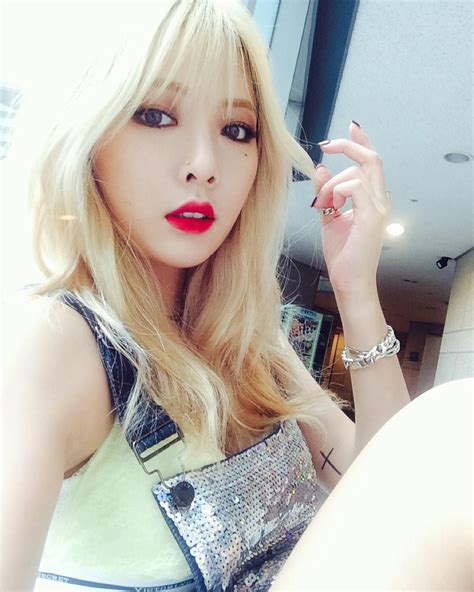 imagenes coreanas kpop drodis leyroy a princesa esfarrapada hyuna pinterest