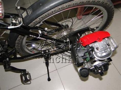 4 stroke bike motor kit 38cc gas motorized 4 stroke motor bicycle engine ebike kit