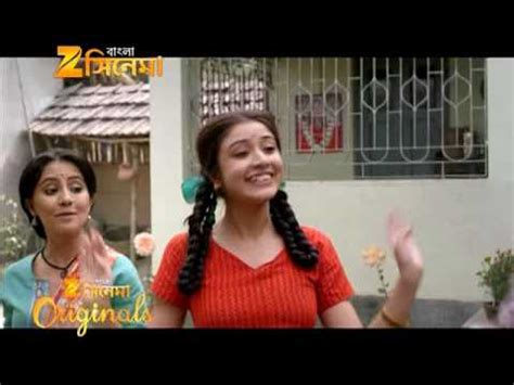bella nijer com zee bangla s ekdin protidin tittle song uploaded by