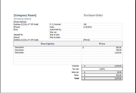 purchase request form template for excel excel templates
