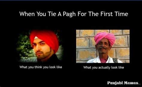 Punjabi Memes - what are some quintessential punjabi memes quora