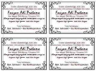 template nama kartu undangan download undangan gratis desain undangan pernikahan