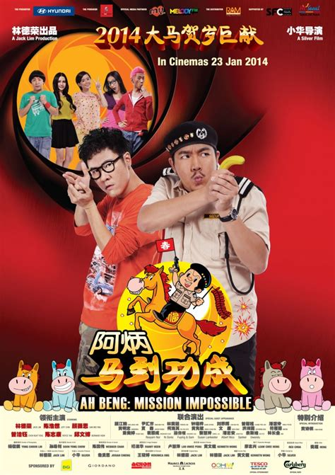 film x malaysia cny films showing in malaysia cinemas this year