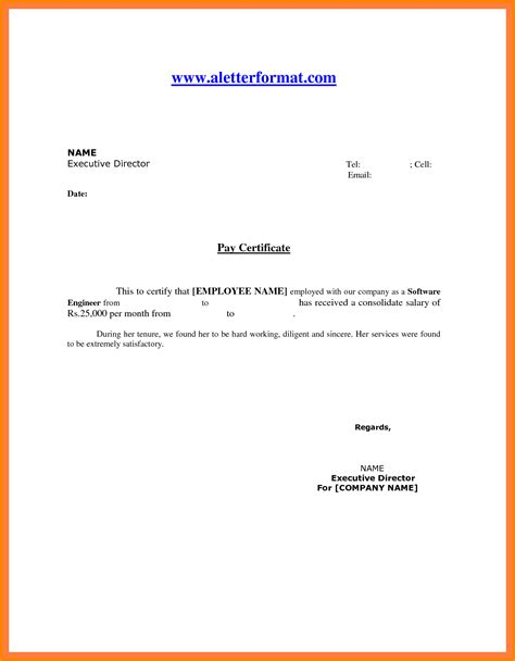 certification letter template 7 salary certificate exle sales slip template