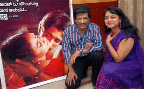 kannada film actor kashinath family popular kannada film actor kashinath passes away news