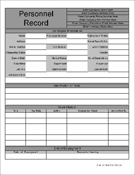 Personal Records Free Personalized Wide Row Personnel Record Form From Formville