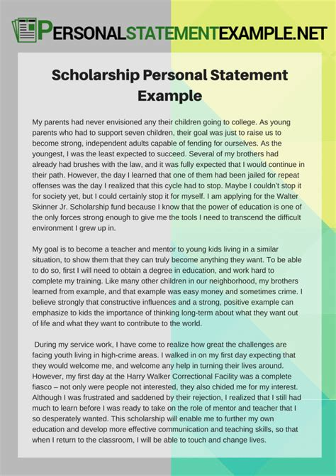 scholarship essays about yourself personal essay samples for college