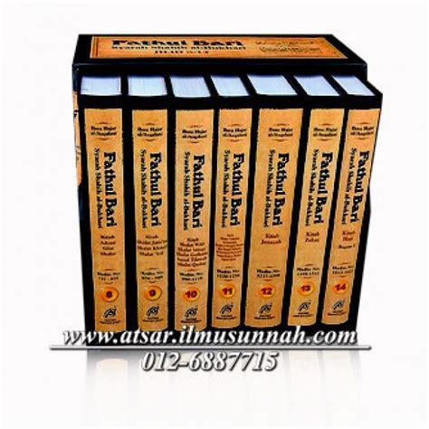 Fathul Bari Syarah Shahih Al Bukhari Jilid 21 fathul bari syarah shahih al bukhari edisi paket 2