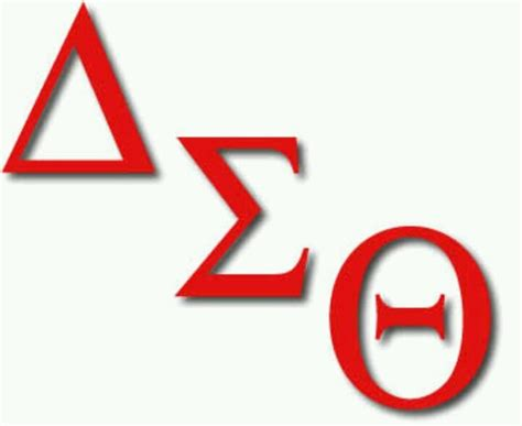 Rejection Letter Delta Sigma Theta Delta Sigma Theta In Letters It Ain T Easy