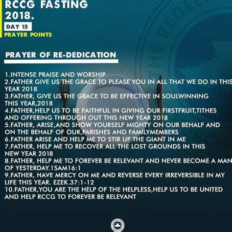 when is the day of fasting 2018 rccg 2018 fast day 15 prayer points rccg 80 days