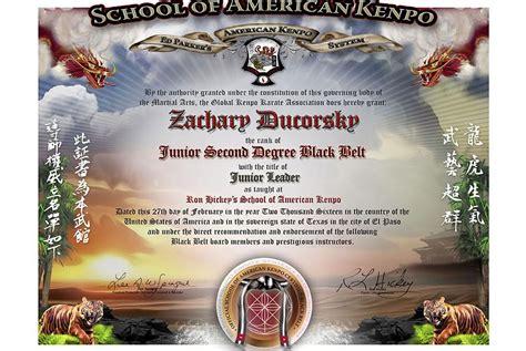 karate black belt certificate templates martial arts certificates