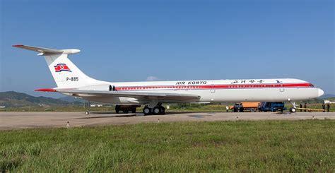 Air Koryo Reviews and Flights (with photos)   TripAdvisor