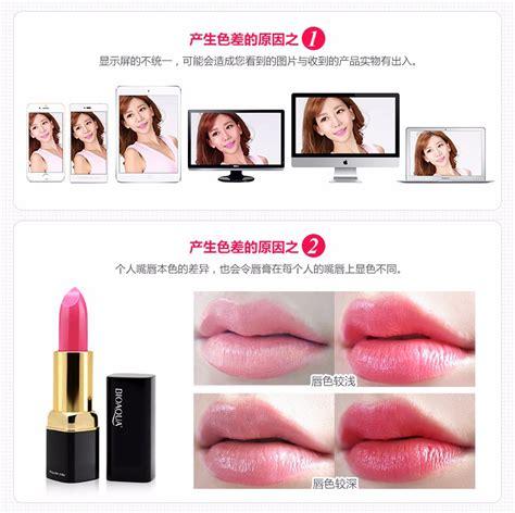 Bioaqua Lasting Lipstick No 3 by Bioaqua Sweet Lasting Lipstick No 26