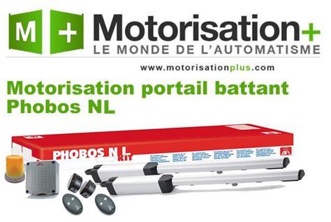 Motorisation Portail 284 by Antenne Pour Motorisation De Portail Achat Vente