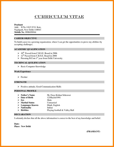 Resume Template Word For Fresh Graduate sle resume for fresh commerce graduate choice image
