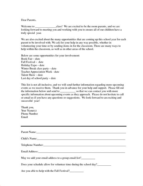 Introduction Letter Home To Parents 4 Room Parent Introduction Letter Memo Formats