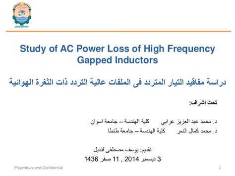 inductor power loss can be attributed to what three factors power loss in inductors 28 images study of ac power loss of high frequency gapped inductors