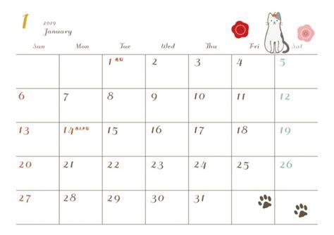 カレンダー 2020 ネコ