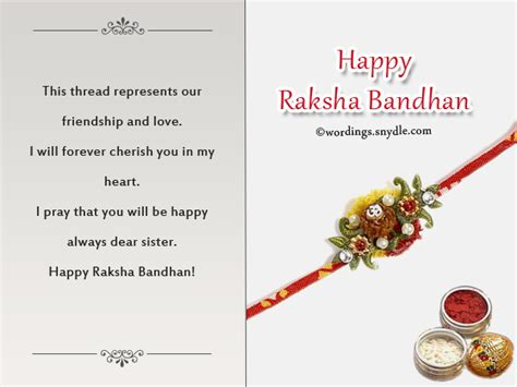 happy raksha bandhan wishes greetings and messages