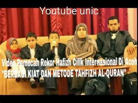 metode menghafal al quran ala hafizh cilik internasional