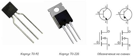 transistor v2 0 0 1 транзисторы амперка вики