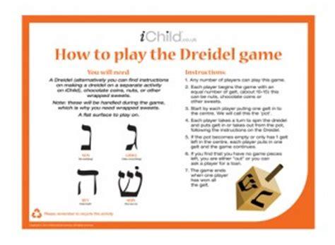 printable directions on how to play dreidel dreidel game instructions ichild