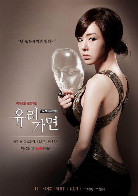 glass mask 187 glass mask 187 korean drama