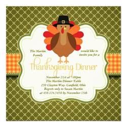rustic turkey thanksgiving dinner invitation
