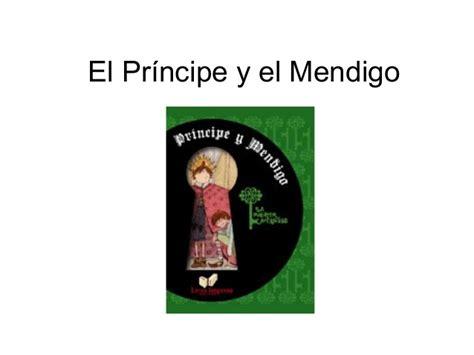 el principe y el 8499189954 el pr 237 ncipe y el mendigo fm slideshare