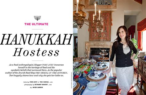 Shiksa In The Kitchen by 2012 Winter 2013 Foodiecrush