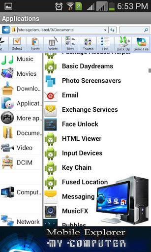 mobile explorer my computer mobile explorer play softwares