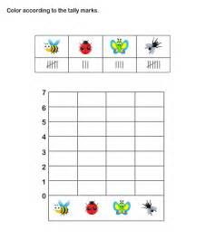 Second grade math worksheets 2nd grade