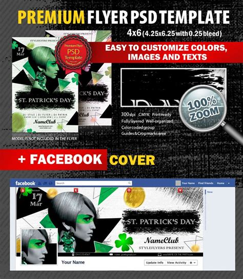 free st patrick s day 2 premium flyer template download
