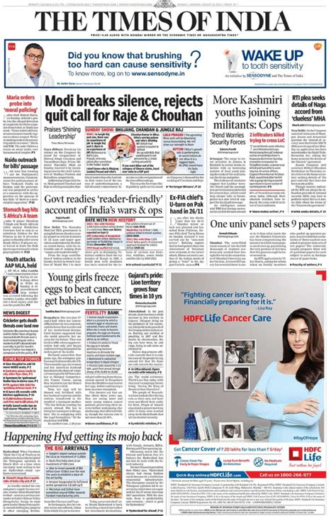 Editorial Section Of Times Of India 28 Images File The