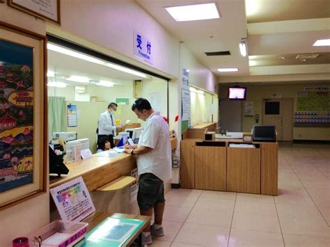 The Closest Emergency Room by Tetanus At A Hospital In Japan
